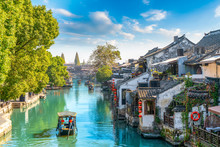 Xitang Ancient Town Ancient Re...