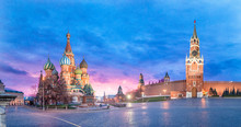 Sightseeing Of Moscow, Russia....