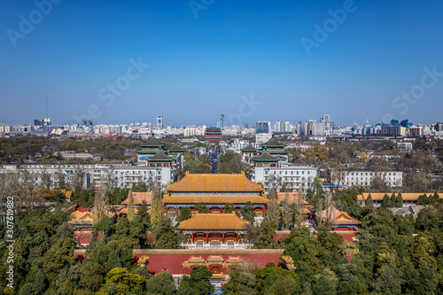 Photo Looking at Beijing Central Axis from Beijing Jingshan Park: Shouhuang Hall Bell
