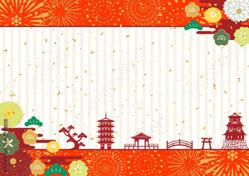 花火 お正月 和風背景 Wallpaper Mural