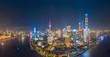 Panoramic aerial photographs of the night view of Lujiazuno City, Shanghai, China