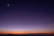 canvas print picture - Crescent moon with beautiful sunset background . Generous Ramadan stars