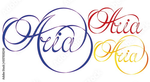 Name Aria, made in the vector for use in various purposes, from embroidery to printing business cards Wallpaper Mural