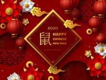Happy Chinese New Year 2020. 3...