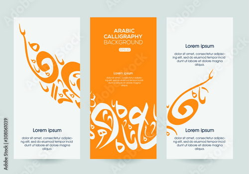 Photo Creative Flyer layout Template ,Contain Random Arabic calligraphy Letters Withou