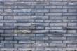 Broken black brick walls