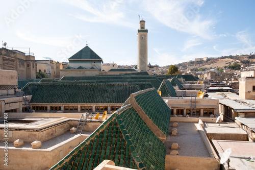 Kairaouine Mosque, Fez Morocco Canvas Print