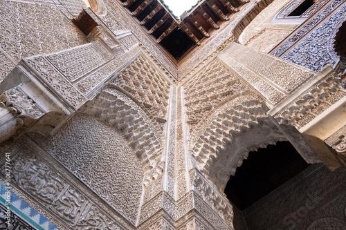 Photo Al Attarine Madrasa, Fez Morocco