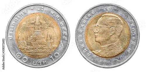 Obraz na plátne Coin 10 baht. Thailand. 2017