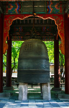 Bronze Bell From 1462 Original...