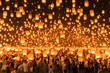 Leinwanddruck Bild - Thai people release sky floating lanterns or lamp to worship Buddha's relics at night. Traditional festival in Chiang mai, Thailand. Loy krathong and Yi Peng Lanna ceremony. Celebration background.