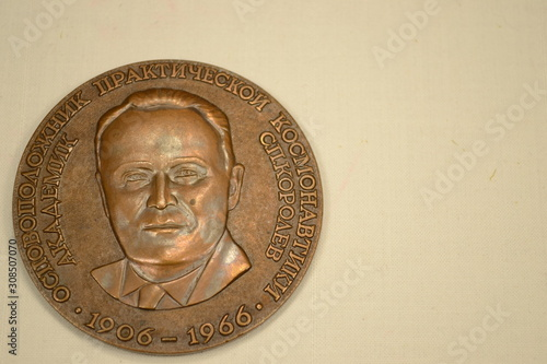 Bronze commemorative medal with the inscription  Founder of practical Astronautics Canvas Print