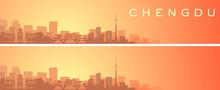 Chengdu Beautiful Skyline Scenery Banner