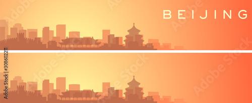 Fotografering Beijing Beautiful Skyline Scenery Banner