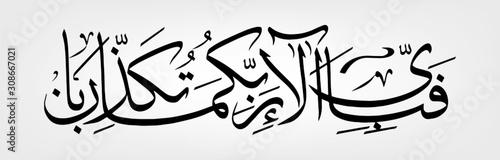 Photographie arabic calligraphy