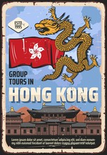 Hong Kong And China Travel Vec...