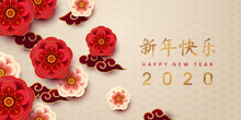 Happy Chinese New Year 2020 Fe...