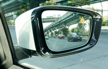Car Mirror Blind Spot Detectio...