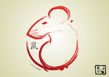 2020 Year Of The Rat - Chinese...