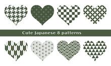 和柄 パターン ハート 緑