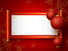 Chinese New Year Banner. Chinese Red Scroll With Copy Space And Hanging Lanterns. Traditional Chinese Floral Background. Vector.