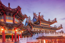 Thean Hou Temple At Sunset In ...