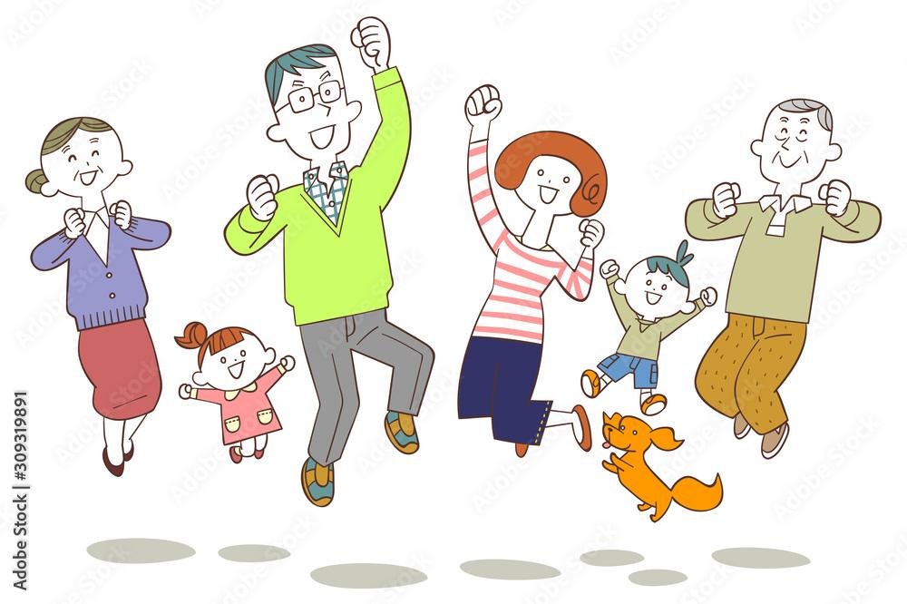 Fototapeta ジャンプする三世代の家族