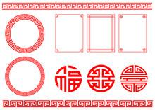 Set Traditional Chinese Decora...