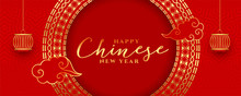 Red And Gold Happy Chinese New Year Festival Banner Design