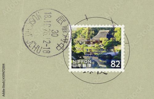 Obraz na plátně Briefmarke stamps Japan Nippon gestempelt used Post Mail Letter Japanischer Gart