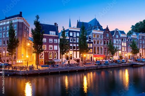 Singel canal at night, Amsterdam