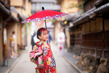 Japanese Girl Walk In Kyoto Ol...