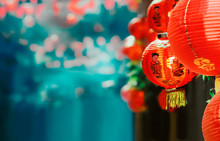 Lanterns In Chinese New Year Day Festival.