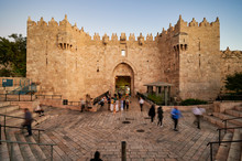 Jerusalem Israel. Damascus Gat...
