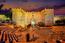 Jerusalem Israel. Damascus Gate At Sunset