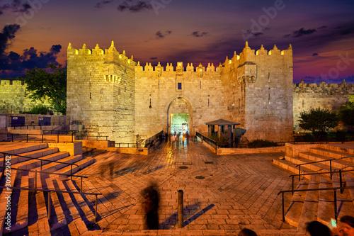 Jerusalem Israel. Damascus gate at sunset Canvas