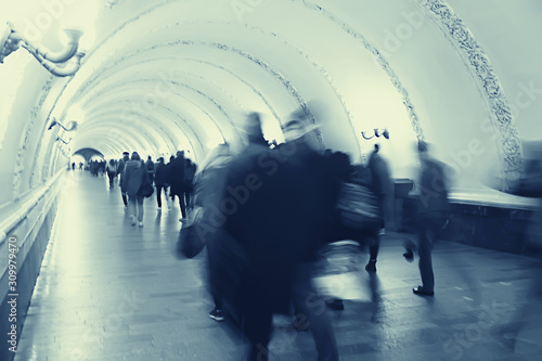 obraz PCV blurred background walking people crowd legs / gray background movement traffic abstract people crowd, concept city