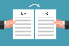 Concept Of Document Translation From English To Chinese