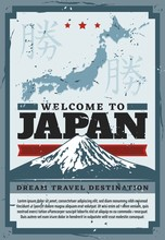 Japan Travel And Tokyo City Tourism Retro Vintage Poster. Vector Japanese Culture And Tradition, Sightseeing Landmarks And Tourist Attraction Trips To Fuji Mount, Japan Map And Hieroglyphs