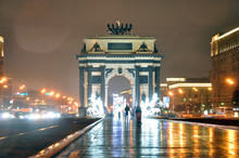 Triumphal Arch On Kutuzov Avenue In Moscow. Blur, Glare, Pasteurization