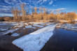 canvas print picture - Ice drift on the river. Spring sunny day
