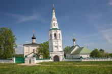 Borisoglebsky Monastery In Kid...