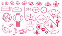 Various Symbols For Celebratio...