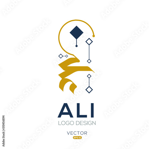 Photo Creative Arabic typography Mean in English ( Arabic name Ali ) , Arabic Calligra