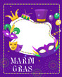 canvas print picture - Mardi Gras frame template with space for text. Mardi Gras Carnival poster, flyer, invitation. Party, parade background. illustration
