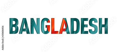 bangladesh flag text font Canvas Print