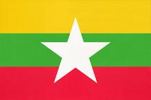 Myanmar National Fabric Flag, ...