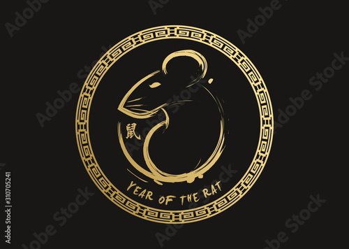 2020 Year of the Rat - Chinese New Year Fototapete