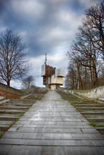 Monument For World War II Partisans On Petrova Gora Mountain In Croatia