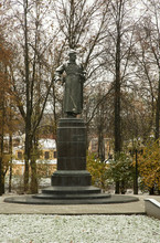 Monument To Mikhail Frunze In ...